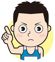 第6回 前橋・渋川シティマラソン