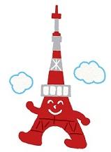 東京タワー階段競走