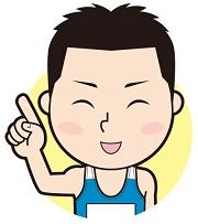 戸田・彩湖フルマラソン&ウルトラマラソン